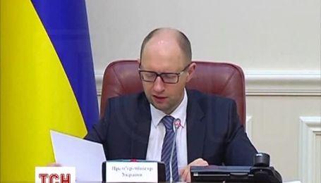 Київ відмовився від запропонованої Москвою знижки на газ