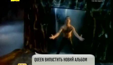 Группа Queen выпустит новый альбом с хитами в исполнении Меркьюри