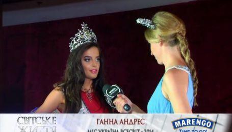 Мисс Украина пытаться популяризировать страну
