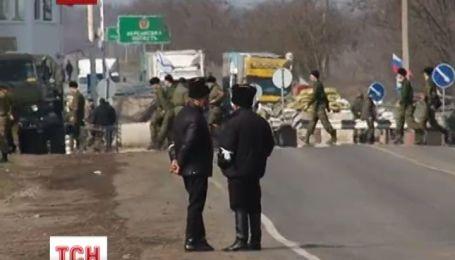 В Крыму произошел юридический коллапс
