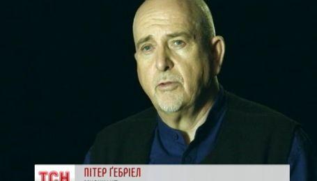 Питер Гэбриэл хочет увидеть собственными глазами очаровательную Украину