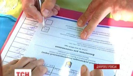 Легитимный референдум уже имеет предварительные результаты
