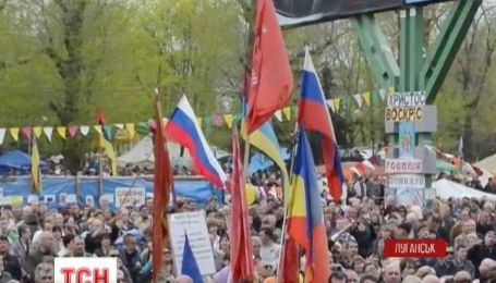В СБУ завели еще одно дело за сепаратизм на Луганщине