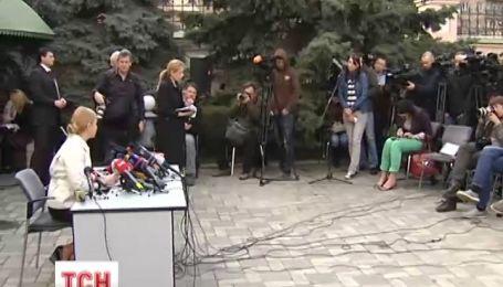 Юлия Тимошенко объявила себя кандидатом в президенты Украины