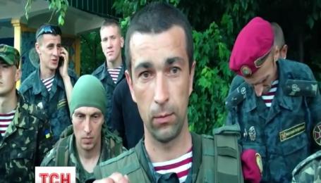 Военные с Востока по официальным документам проходили обучение в Днепропетровской области