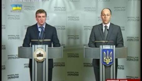 Уряд вводить санкції щодо Росії та посилює заходи безпеки України