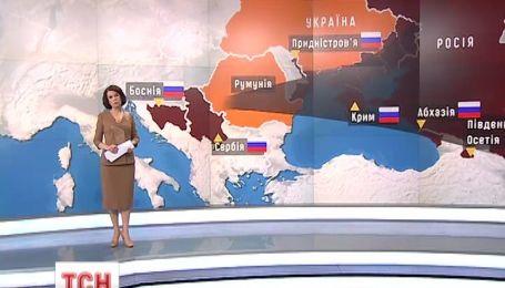 Хронология вторжения в страны, на которые посягнул Путин
