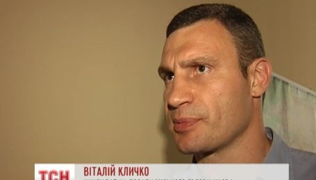 Кличко остался доволен новым рабочим местом