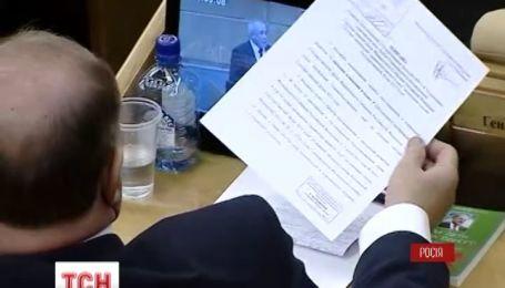 Росія збирається позиватися до України у Гаазькому трибуналі