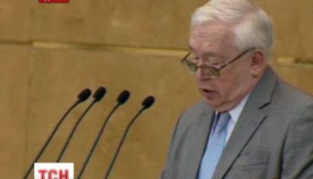 Россия собирает экстренное заседание Совбеза ООН, пока Лукин договаривается на Востоке