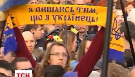 В Донецьку не побоялися провокацій, вийшовши на проукраїнський мітинг
