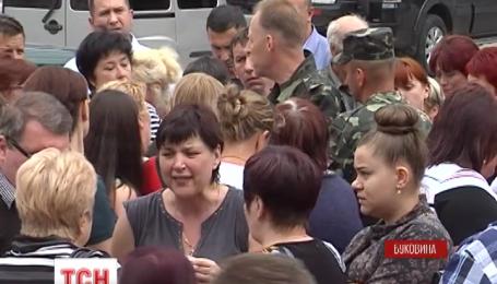 10 бойцов, мобилизированных из Черновцов, погибли в городе Счастье