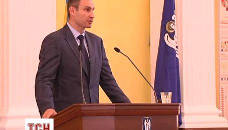 В КГГА торжественно представили председателя горадминистрации и мэра Кличко