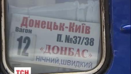 Из Донецка запускают дополнительные поезда для эвакуации беженцев