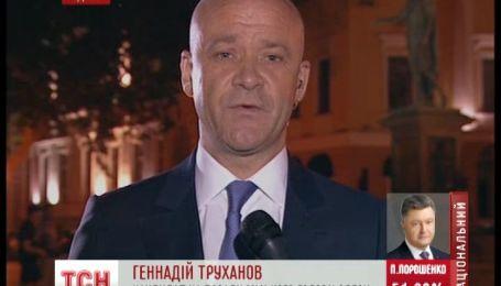 Труханов ожидает убедительную победу