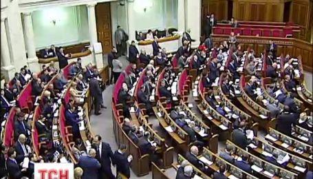 «Партія регіонів» висунула парламенту ультиматум