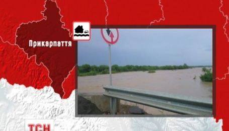 Прикарпатью угрожает масштабное наводнение