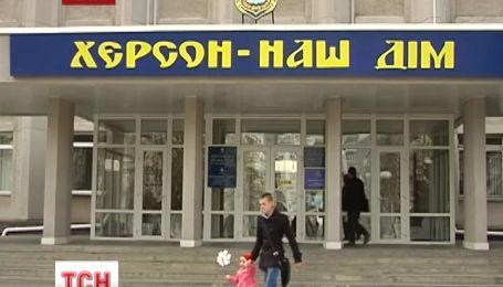 Мэр Херсона предупредил сепаратистов о сопротивлении в случае попыток штурма