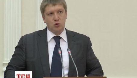 """""""Нафтогаз"""" подал иск против российского газового монополиста"""