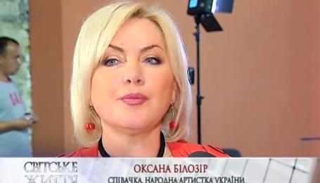 Кума Порошенко Оксана Билозир с политической карьерой еще не определилась