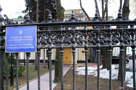 """""""Очікуваний крок з боку Кремля"""". У МЗС України відреагували на видворення дипломатів із Росії"""