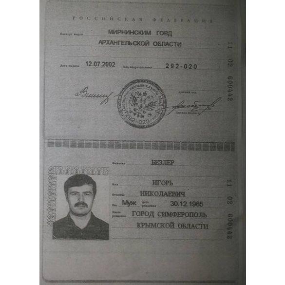 російський диверсант