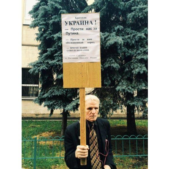 У Москві росіянин вибачається пред українцями