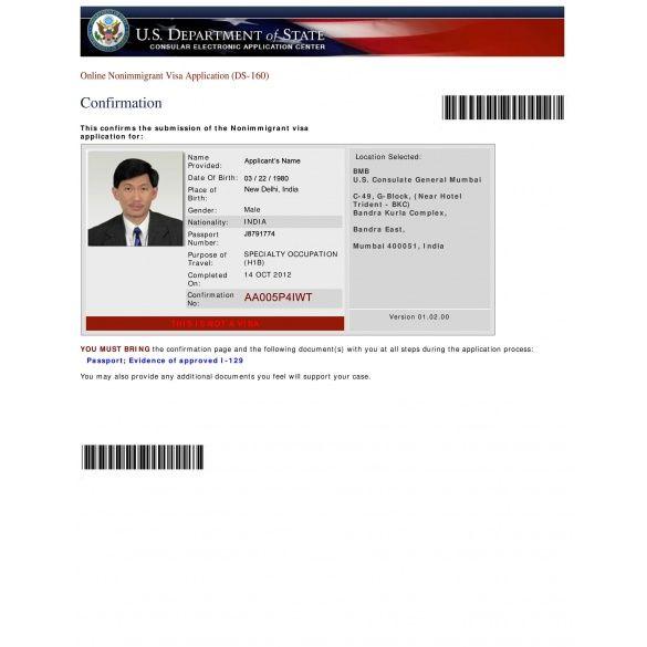 Американская виза_4