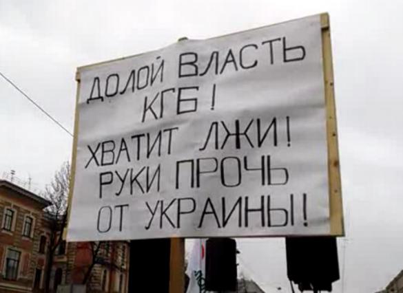 Мітинг у Санкт-Петербурзі на підтримку України_3