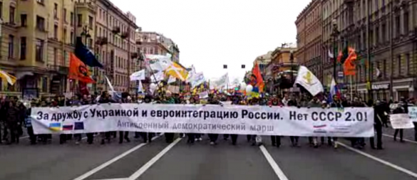 Мітинг у Санкт-Петербурзі на підтримку України_2