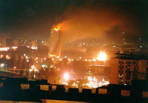 югославія бомбардування