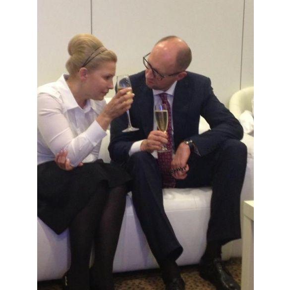 Яценюк, Тимошенко, шампанське