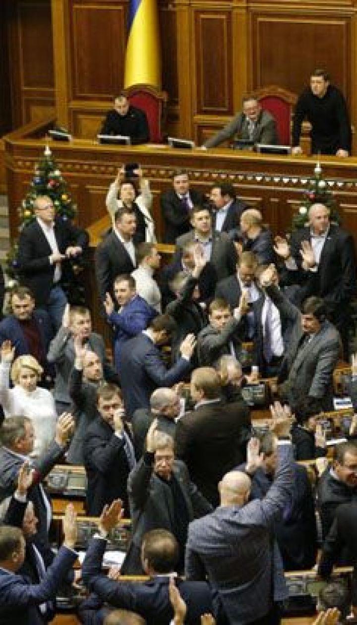 """До нової Верховної Ради потрапляють 62 депутати, які голосували за """"диктаторські закони"""""""