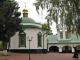 Национальный природный парк «Голосеевский»