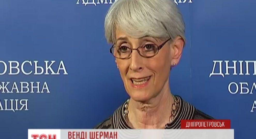 4e3d61ff079e Заместитель госсекретаря США не нашла в Украине фашистов и экстремистов