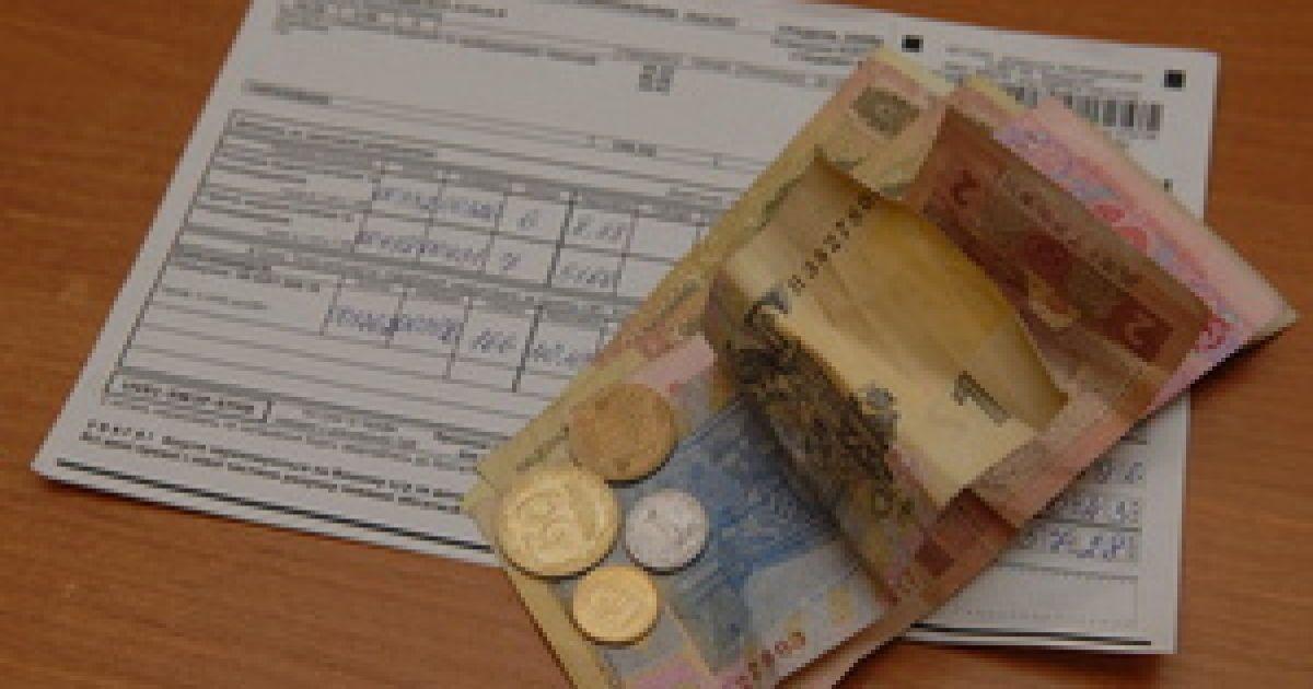 Почти 100 тысяч киевлян потеряли льготы на коммунальные услуги - КГГА