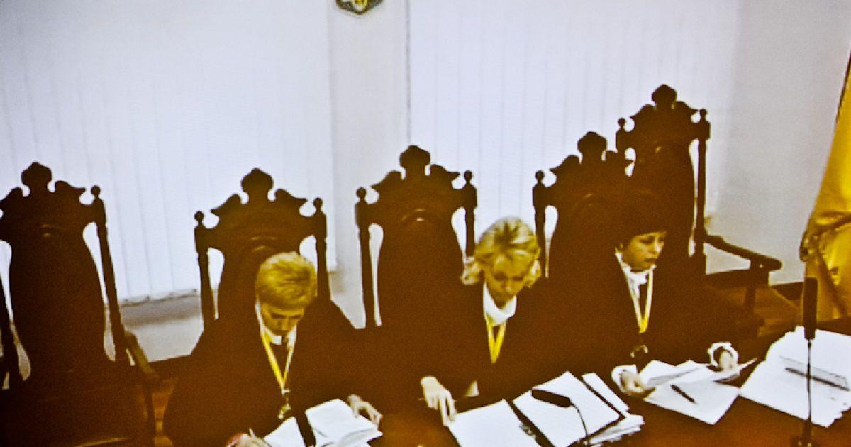 На початку засідання суддя Олена Ситайло оголосила, що Тимошенко не бере участі у ньому. @ Євген Малолєтка/ТСН.ua