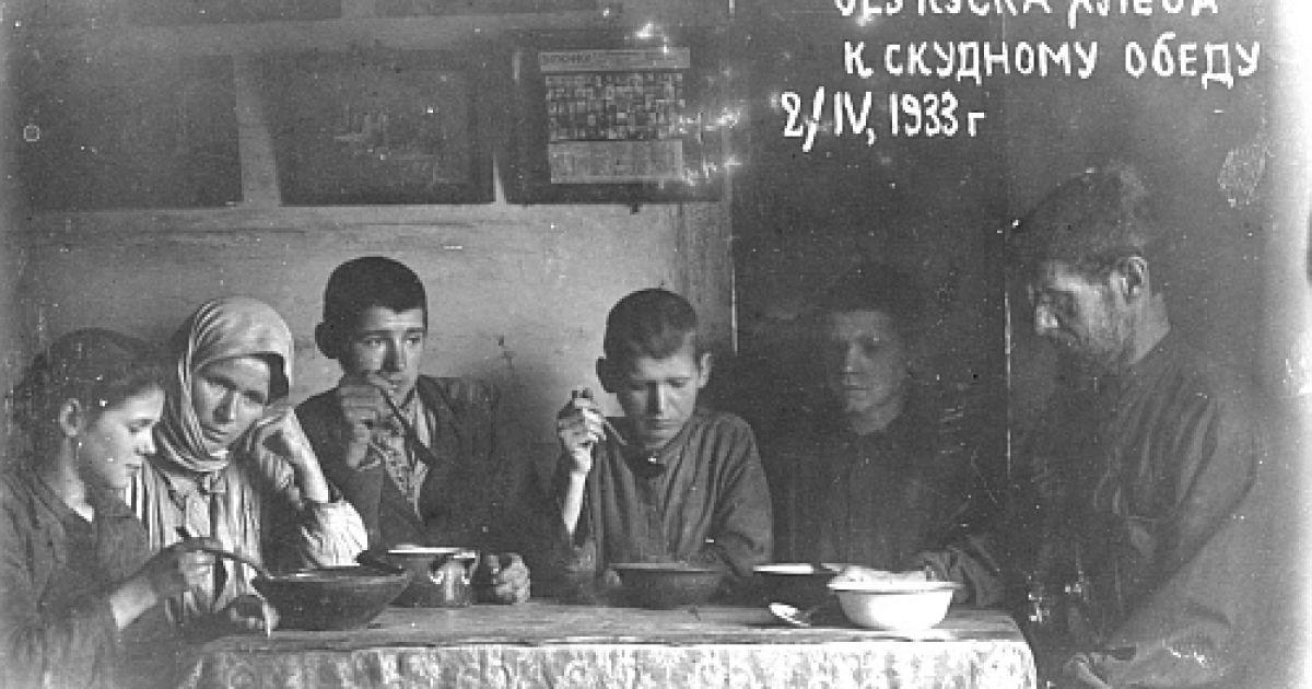 Пам'яті жертв Голодоморів 1932-1933 років @ archives.gov.ua