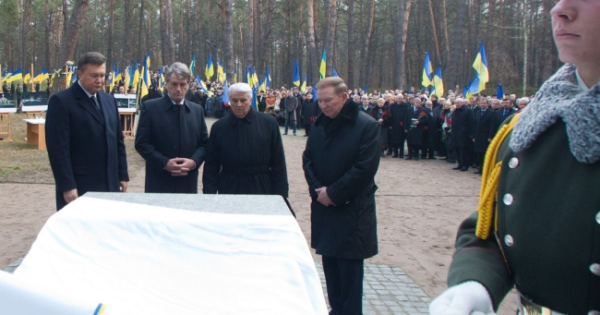Церемонія відкриття наріжного каменя під будівництво Меморіалу пам'яті @ Прес-служба президента України