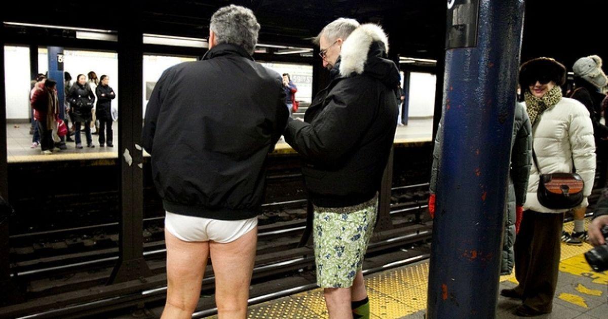 Мужикам снимают штаны видео — 2
