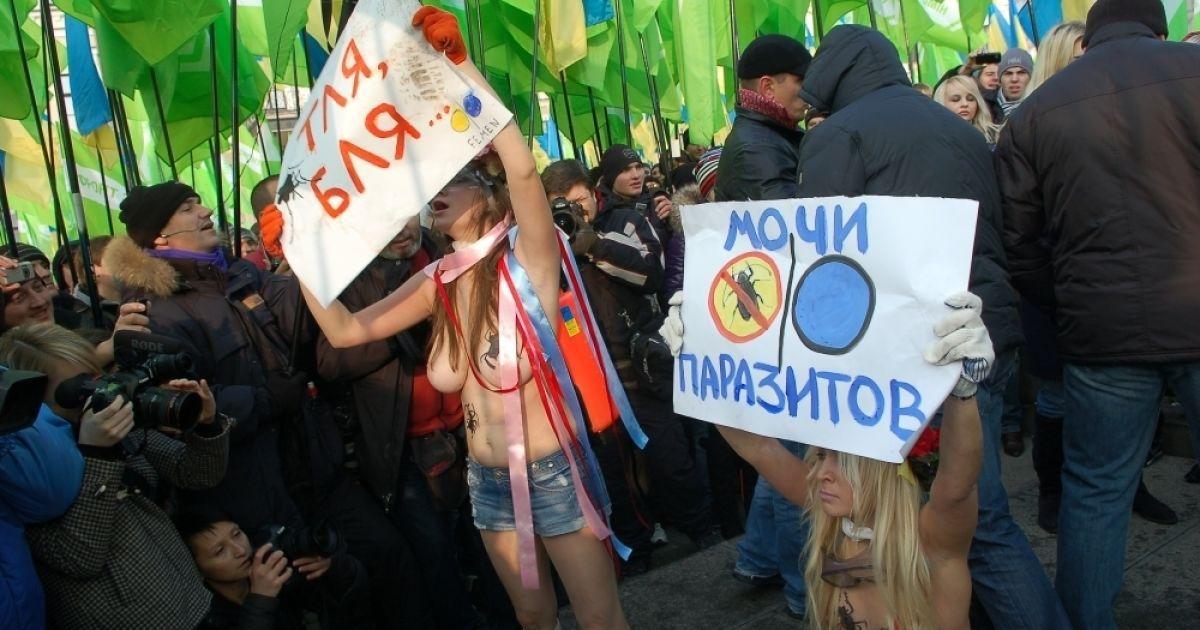@ gazeta.ua