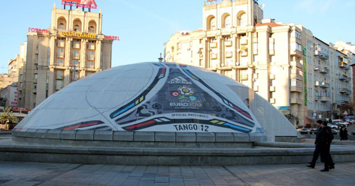 Tango 12 прикрасить Київ @ ukraine2012.gov.ua