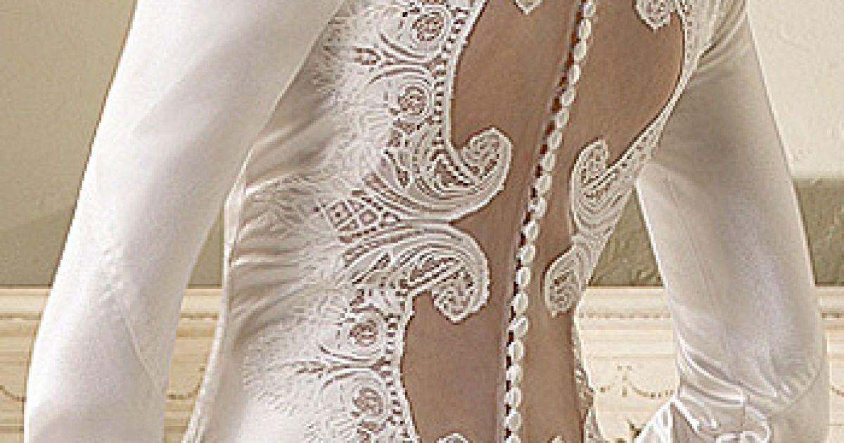 Белла вийшла заміж у сукні Carolina Herrera