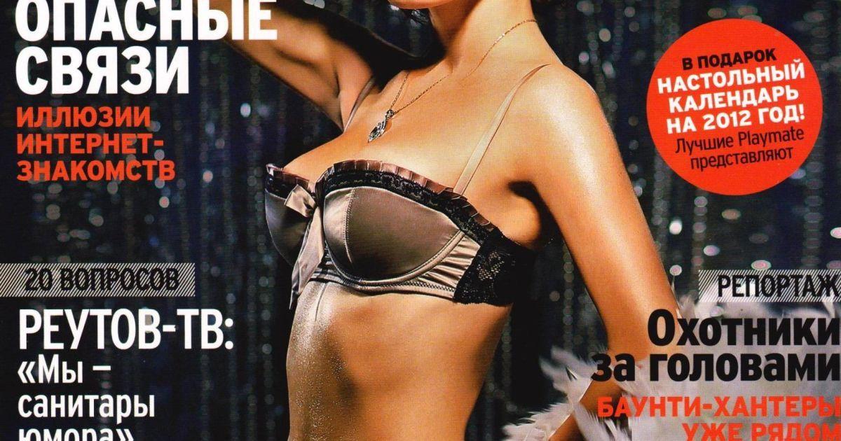 Еріка дебютувала у PLAYBOY @ Playboy