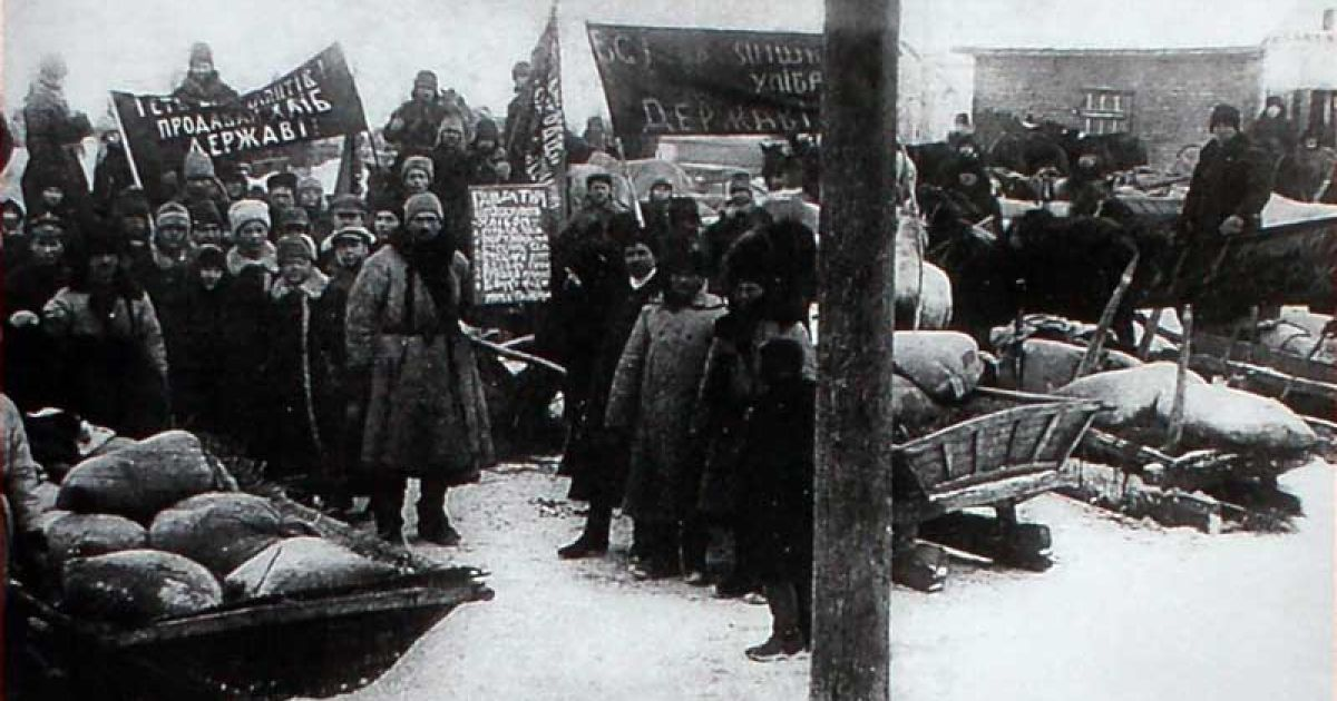 В 1932-1933 роки загинуло 3 мільйони 941 тисяча осіб @ Полтавська ОДА