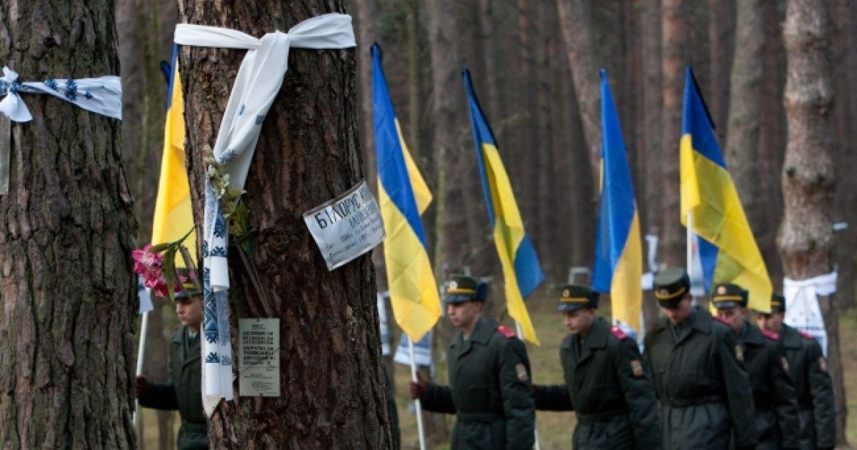 У Биківні поховані жертви масових політичних репресій @ Прес-служба президента України