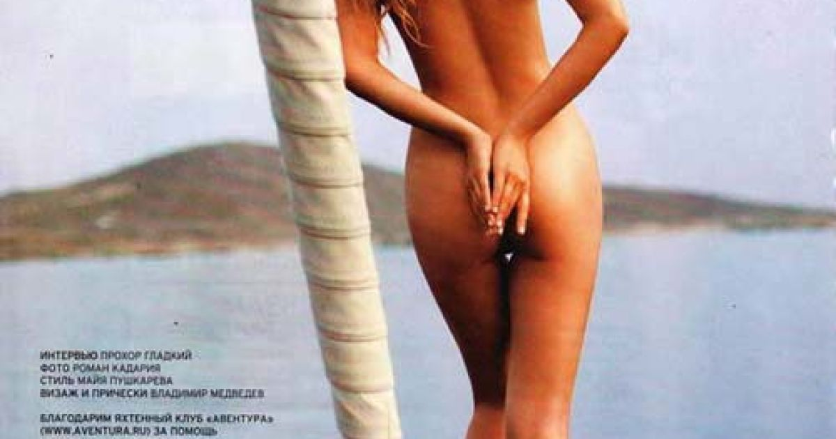 Максимова стала героїнею лютневого номера журналу Playboy @ Playboy