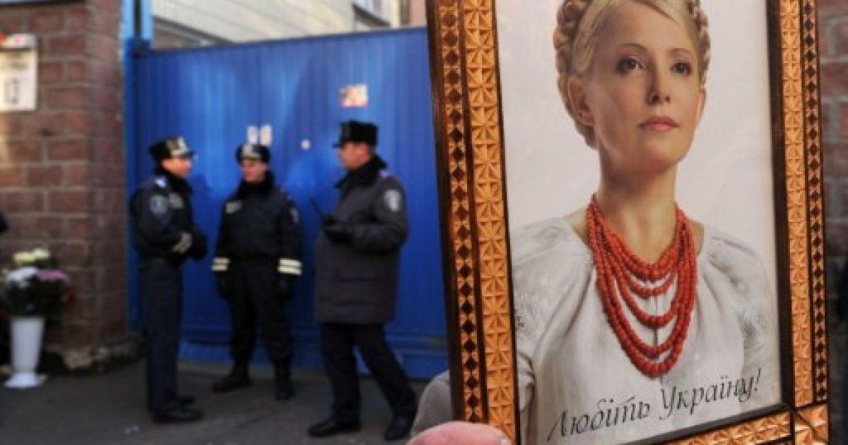 Акція з нагоди дня народження Тимошенко під СІЗО @ AFP
