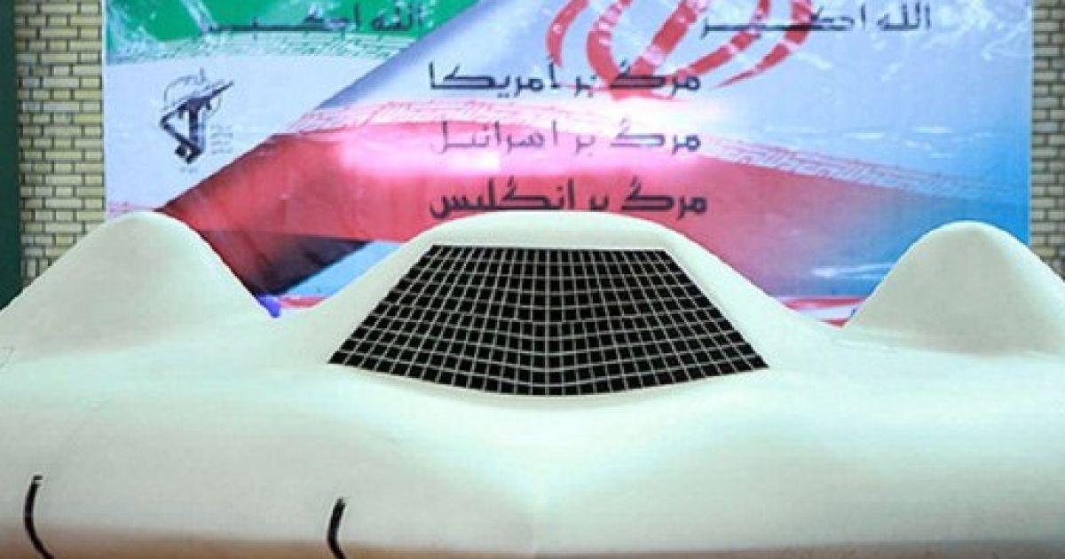 Іранці показали збитий американський безпілотник RQ-170 @ AFP