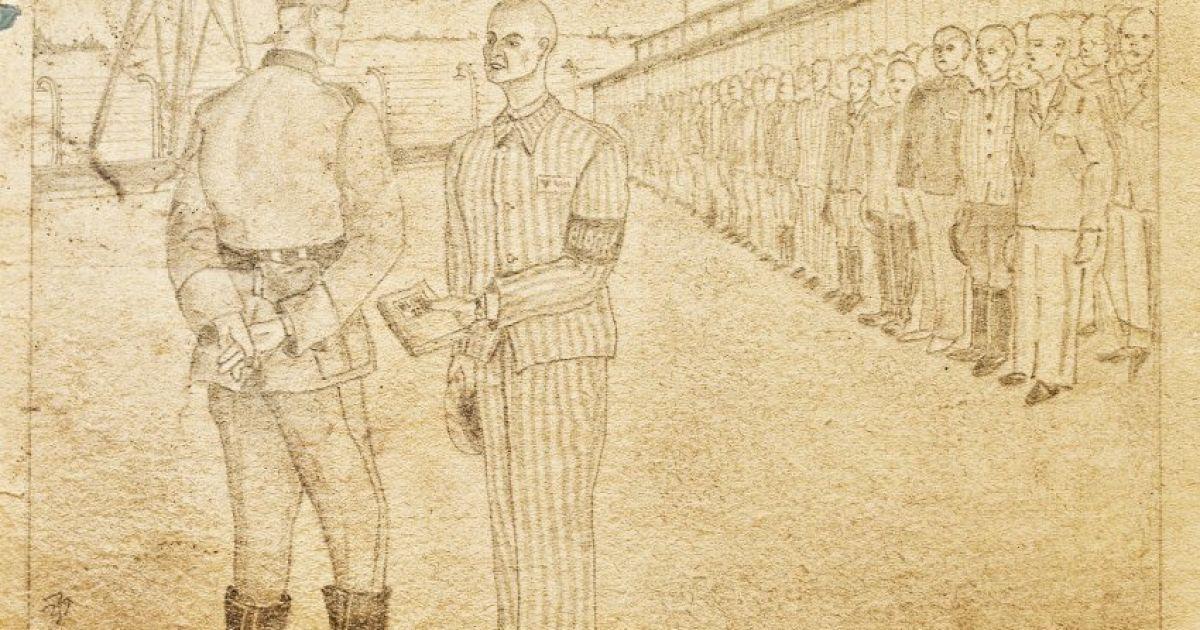 Невідомий художник в ескізах зафіксував жахи Освенцима @ Collections of the Auschwitz Memorial